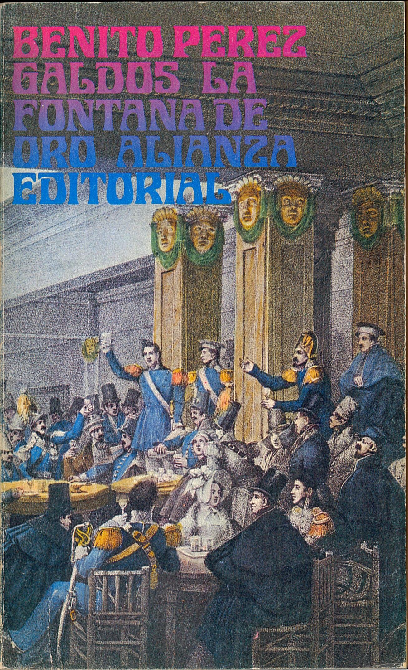 LA FONTANA DE ORO (Benito Pérez Galdós).