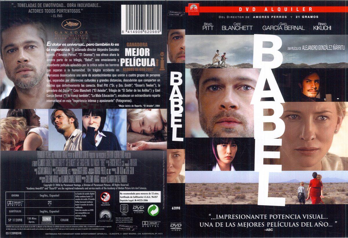 «Babel (2006)»